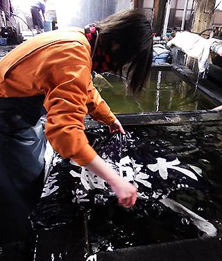 神社幟 洗い