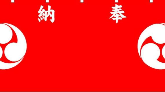 伝統芸能幕のデザイン画例