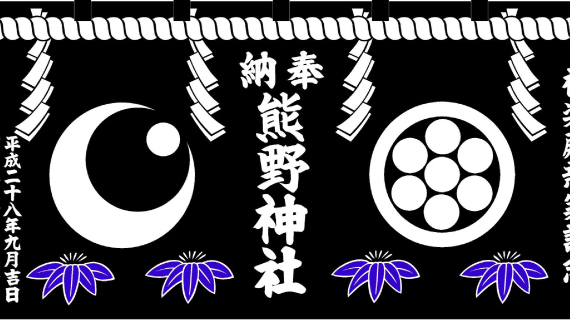 神社幕・紋幕のデザイン画例